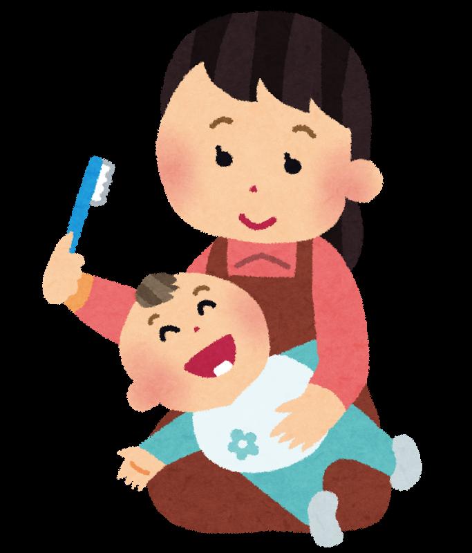 歯磨き赤ちゃん